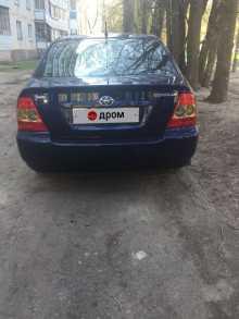 Воронеж Corolla 2005