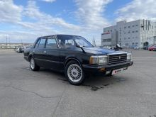 Москва Crown 1984