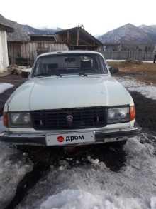 Усть-Кокса 31029 Волга 1992