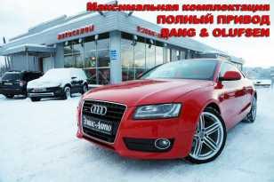 Мурманск Audi A5 2008