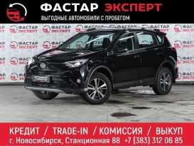 Новосибирск Toyota RAV4 2018
