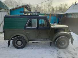 Сафакулево 69 1968