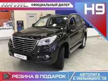 Новосибирск H9 2020