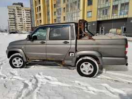 Казань Пикап 2014