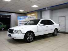 Киров C-Class 1995