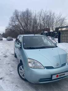 Нижний Новгород Prius 2000