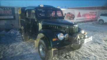 Якутск 69 1957