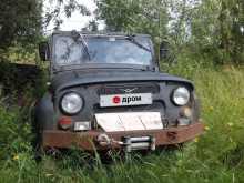 Нефтеюганск 469 1991