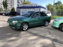 Казань Accent 1997