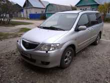 Советск MPV 2003