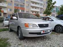 Краснодар Ipsum 1998