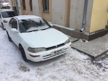 Челябинск Sprinter 1991