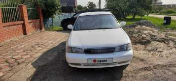Афипский Clarus 1998