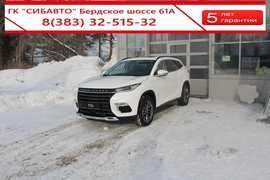 Новосибирск TXL 2021