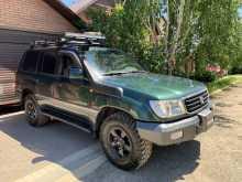 Краснодар Land Cruiser 1998