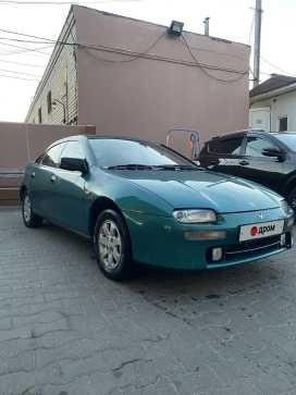 323F 1995