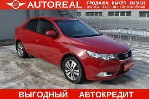 Новосибирск Cerato 2012