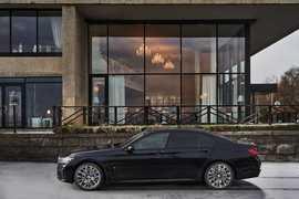 Петрозаводск BMW 7-Series 2019