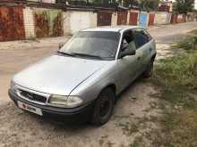 Курск Astra 1994