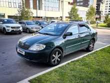 Москва Corolla 2002