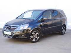 Архангельск Opel Zafira 2013