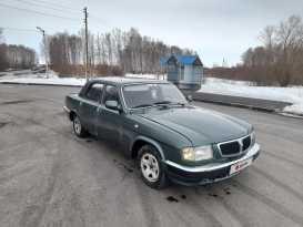 Ялуторовск 3110 Волга 2003