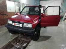 Тюмень Escudo 1992