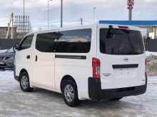 Бердск NV350 Caravan 2015