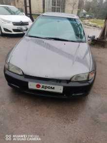 Дмитров Civic 1993