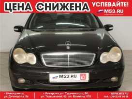 Кемерово C-Class 2002
