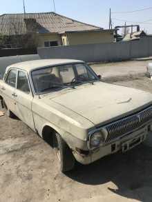 Барнаул 24 Волга 1974