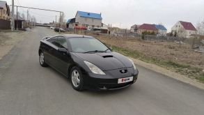 Челябинск Celica 2000