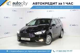 Новосибирск Ford Focus 2017