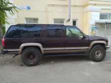 Екатеринбург Suburban 1996