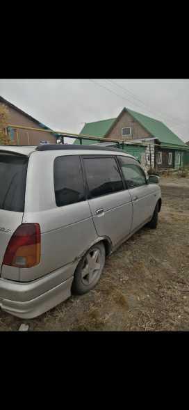 Pyzar 1998
