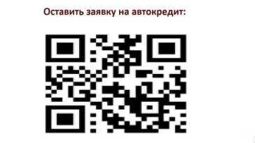 Владивосток A6 2015