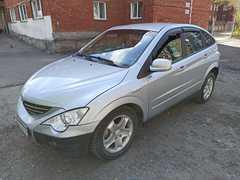 Новокузнецк Actyon 2008