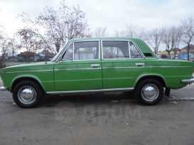 Новосибирск 2103 1981
