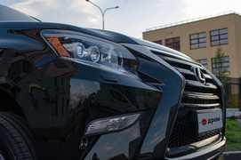 Москва Lexus GX460 2014