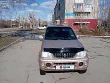 Барнаул Cami 2000