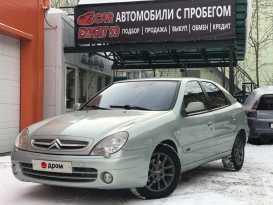 Пермь Xsara 2003