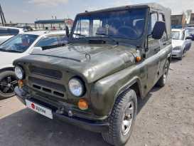 Кызыл 3151 2001