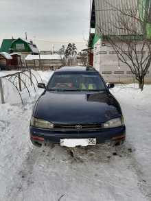 Иркутск Scepter 1993