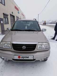Обь Grand Vitara 2003