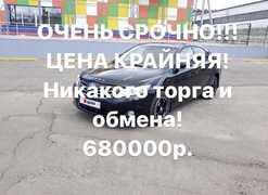Чита Toyota Camry 2009