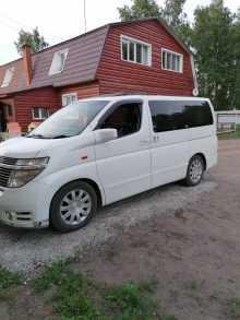 Омск Elgrand 2004