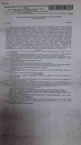 Таштагол 2717 2007