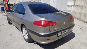 Екатеринбург 607 2002