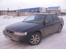 Красноярск Legacy 1992
