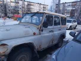 Северодвинск 3151 1997